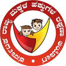WCD Udupi Recruitment